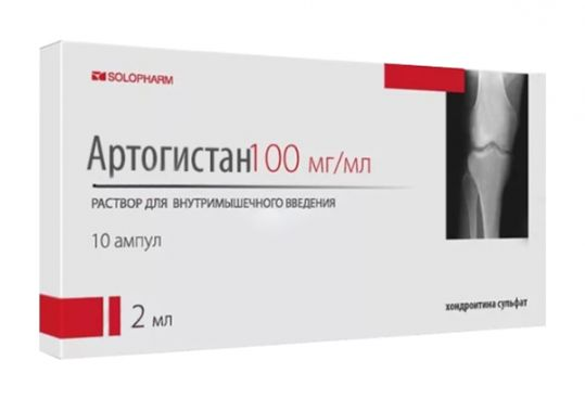 Артогистан 100мг/мл 2мл 10 шт. раствор для внутримышечного введения, фото №1