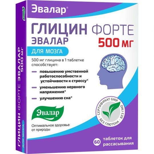 Глицин форте 500мг таблетки для рассасывания 60 шт. эвалар, фото №1