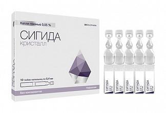 Сигида кристалл 0,05% 0,4мл 10 шт. капли глазные