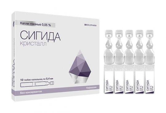 Сигида кристалл 0,05% 0,4мл 10 шт. капли глазные, фото №1