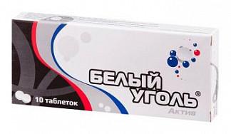 Белый уголь актив таблетки 30 шт.