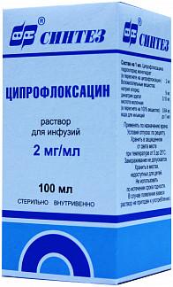 Ципрофлоксацин 2мг/мл 100мл раствор для инфузий синтез