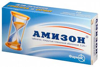 Амизон 250мг 10 шт. таблетки покрытые пленочной оболочкой