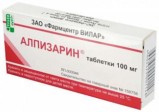 Алпизарин 100мг 20 шт. таблетки