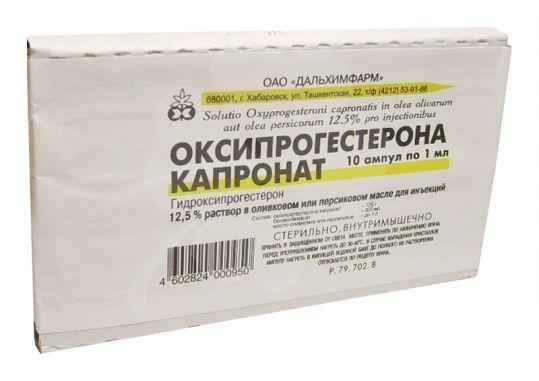 Оксипрогестерона капронат 12,5% 1мл 10 шт. раствор для внутримышечного введения масляный, фото №1