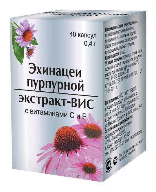 Эхинацеи пурпурной экстракт с витаминами с,е капсулы 400мг 40 шт., фото №1
