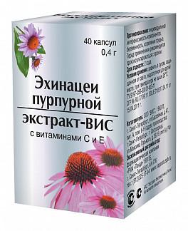 Эхинацеи пурпурной экстракт с витаминами с,е капсулы 400мг 40 шт.