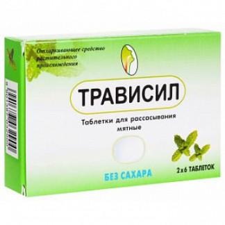 Трависил 12 шт. таблетки для рассасывания мята без сахара плетхико фармасьютикалз лтд