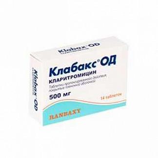 Клабакс од 500мг 14 шт. таблетки пролонгированного действия покрытые пленочной оболочкой