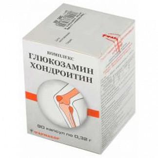 Глюкозамин хондроитин комплекс капсулы 320мг 90 шт.