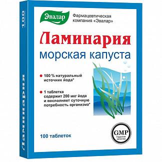 Ламинария (морская капуста) таблетки 200мг 100 шт. эвалар