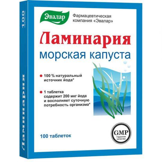 Ламинария (морская капуста) таблетки 200мг 100 шт. эвалар, фото №1