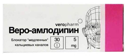 Амлодипин-веро 5мг 30 шт. таблетки, фото №1