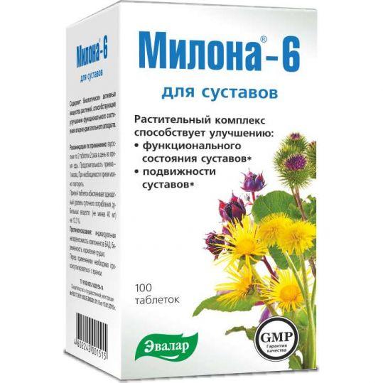 Милона-6 таблетки 500мг 100 шт. эвалар, фото №1