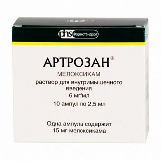 Артрозан 6мг/мл 2,5мл 10 шт. раствор для инъекций