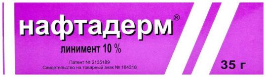 Нафтадерм 10% 35г линимент, фото №1