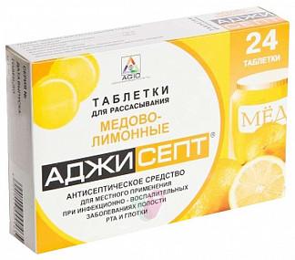 Аджисепт 24 шт. пастилки мед-лимон