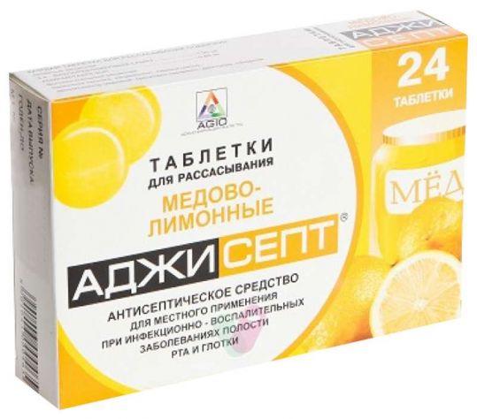 Аджисепт 24 шт. пастилки мед-лимон, фото №1