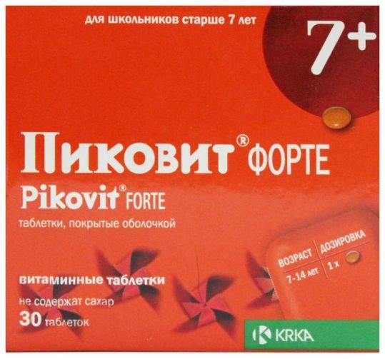 Пиковит форте 30 шт. таблетки покрытые оболочкой, фото №1