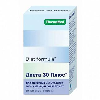 Диет формула диета 30 плюс таблетки 60 шт.