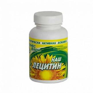 Лецитин наш капсулы 90 шт.