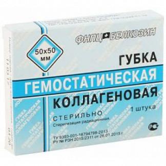 Губка гемостатическая коллагеновая кровоостанавливающая 5х5см 1 шт.