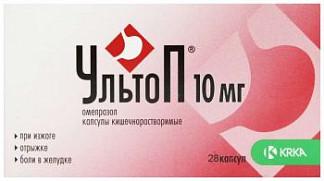Ультоп 10мг 28 шт. капсулы кишечнорастворимые