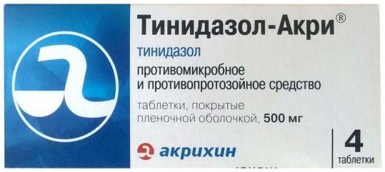 Тинидазол-акри 500мг 4 шт. таблетки покрытые пленочной оболочкой, фото №1