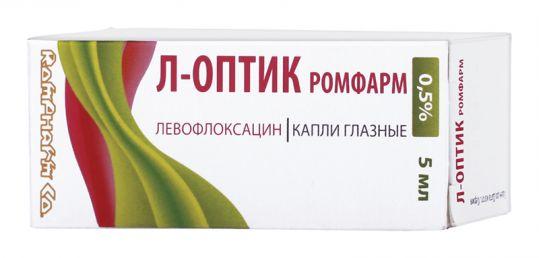 Л-оптик рофарм 0,5% 5мл капли глазные, фото №1