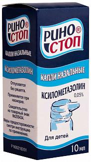 Риностоп 0,05% 10мл капли назальные