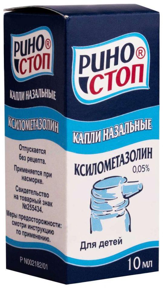 Риностоп 0,05% 10мл капли назальные, фото №1