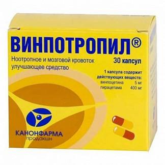 Винпотропил 5мг+400мг 30 шт. капсулы
