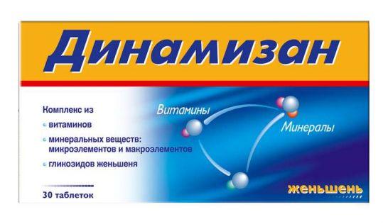 Динамизан таблетки 30 шт., фото №1