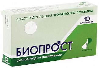Биопрост 10 шт. суппозитории ректальные