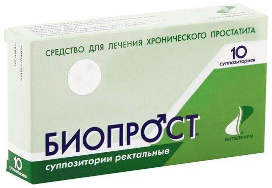 Биопрост 10 шт. суппозитории ректальные, фото №1