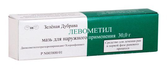 Левометил 30г мазь для наружного применения, фото №1