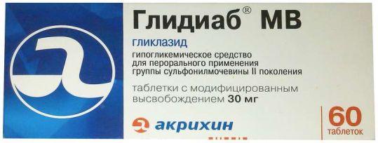 Глидиаб мв 30мг 60 шт. таблетки модифицированного высвобождения, фото №1