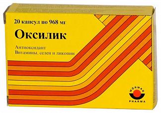 Оксилик 20 шт. капсулы