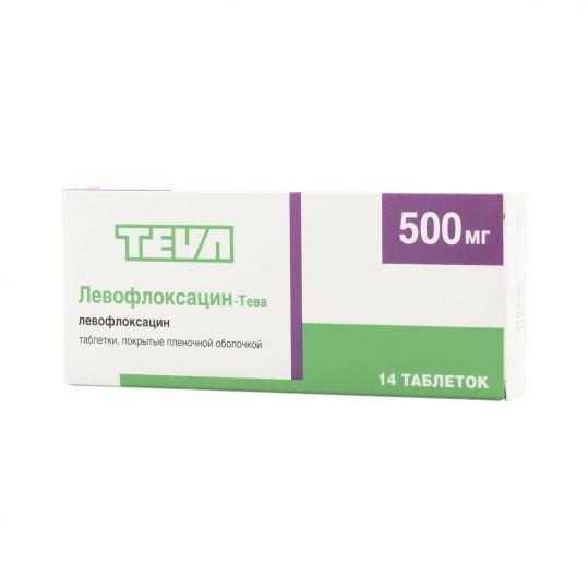 Левофлоксацин-тева 500мг 14 шт. таблетки покрытые пленочной оболочкой, фото №1