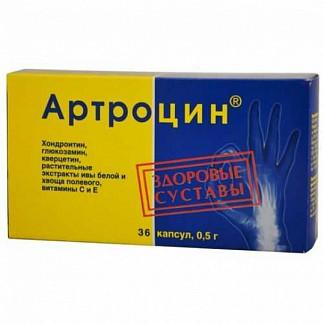 Артроцин капсулы 0,5г 36 шт.