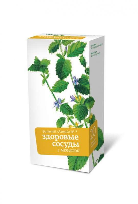 Фиточай алтай n7 здоровые сосуды с мелиссой n20 фильтр-пакет, фото №1