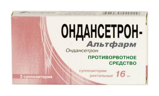 Ондансетрон-альтфарм 16мг 2 шт. суппозитории ректальные альтфарм, фото №1