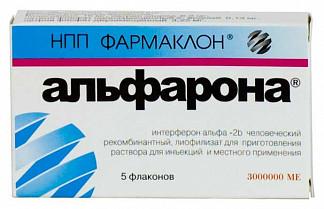 Альфарона 3000000ме 5 шт. лиофилизат для приготовления раствора для инъекций и местного применения