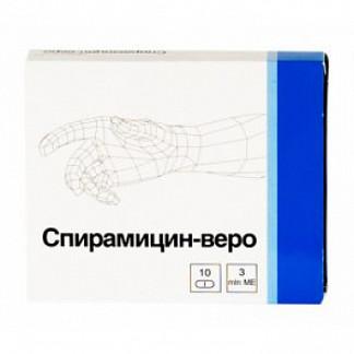 Спирамицин-веро 3млн.ме 10 шт. таблетки покрытые пленочной оболочкой