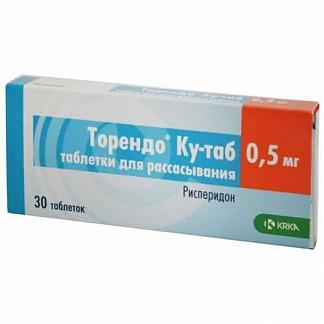 Торендо ку-таб 0,5мг 30 шт. таблетки для рассасывания