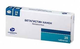 Бетагистин канон 24мг 20 шт. таблетки