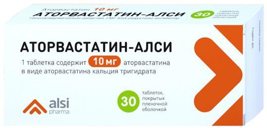 Аторвастатин 10мг 30 шт. таблетки покрытые пленочной оболочкой, фото №1