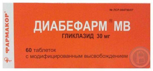 Диабефарм мв 30мг 60 шт. таблетки модифицированного высвобождения, фото №1