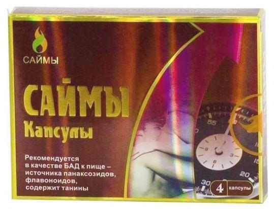 Саймы капсулы 4 шт., фото №1