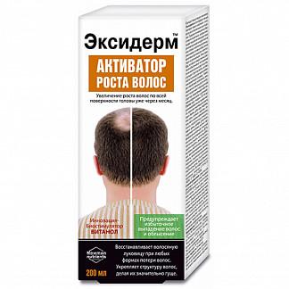 Эксидерм активатор роста волос 200мл